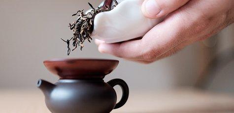 Pokupon-tea