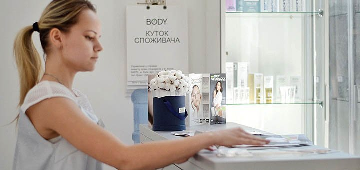 До 10 сеансов LPG-массажа на бандажах в сети студий «BODY LPG»