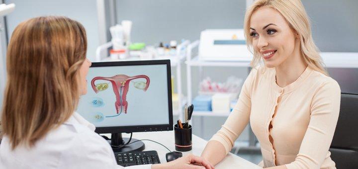 Обследования у гинеколога с анализами в «Центре женского здоровья»