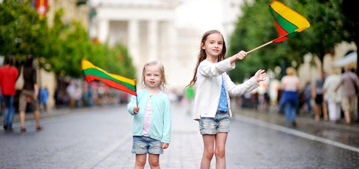Скидка 56% на тур выходные в Литве в спа-гостинице «VILNIUS GRAND RESORT»