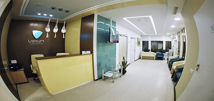 Прием у акушера-гинеколога и УЗИ органов малого таза в медицинском центре «Верум»