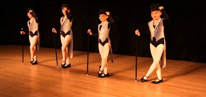 До 8 занятий TAP dance (чечётка) для детей в спорт-студии «Сакура»