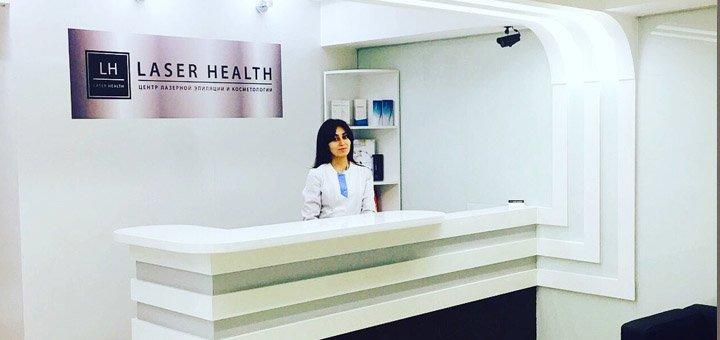 Гигиенический маникюр или педикюр с покрытием Shellac в Клинике «Laser Health»