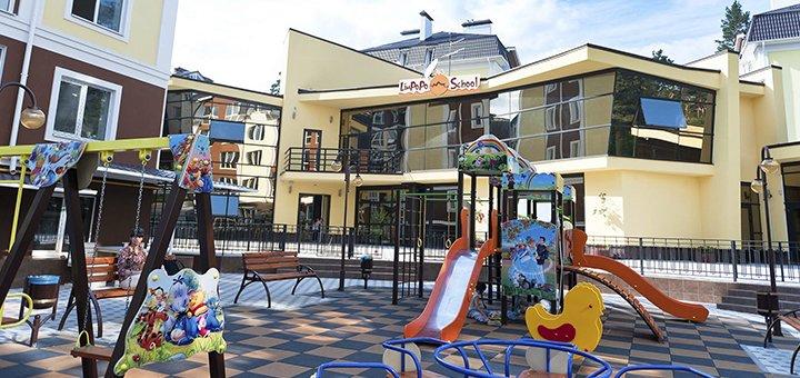 До 6 месяцев изучения английского языка для детей в обучающем комплексе «LimPoPo»