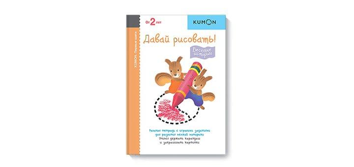 Скидка 17% на развивающие детские книжки