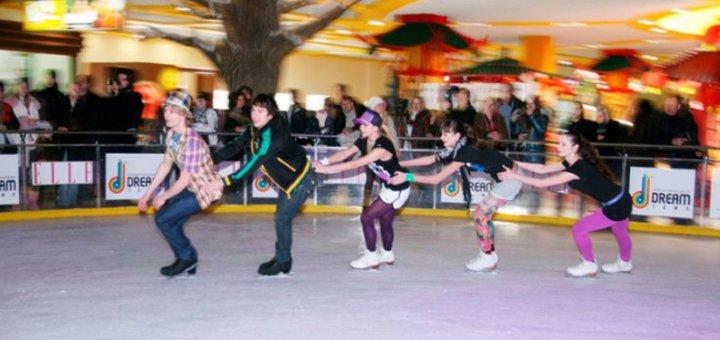 Скидка 50% на 2 билета на посещение ледового катка в будние дни в ТРЦ «Dream Town 1»