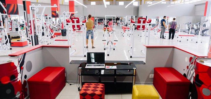 До 3 месяцев посещения тренажерного зала в фитнес-центре «Atlant Sport»