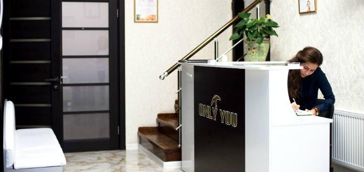 До 10 сеансов прессотерапии всего тела в студии аппаратной косметологии «Only You»