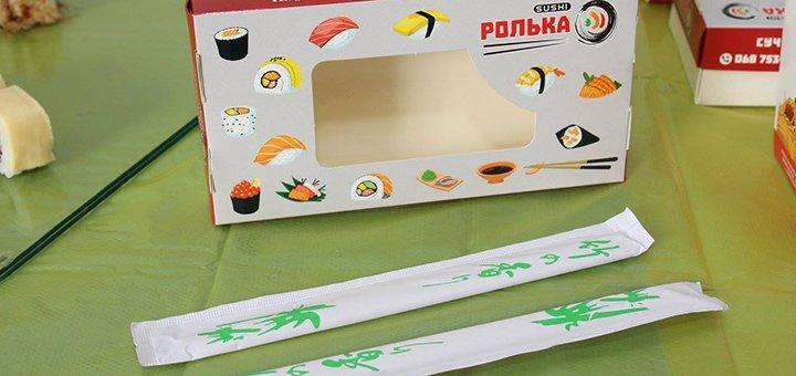 Знижка 50% на все меню японської кухні від служби доставки суші «Ролька»