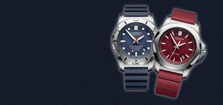 Отримай два швейцарські годинники за ціною одного!