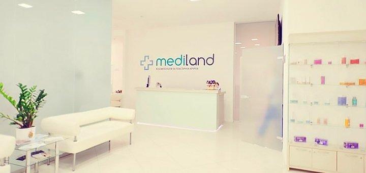 Удаление жидким азотом до 10 новообразований и консультация дерматолога в МЦ «MediLand»