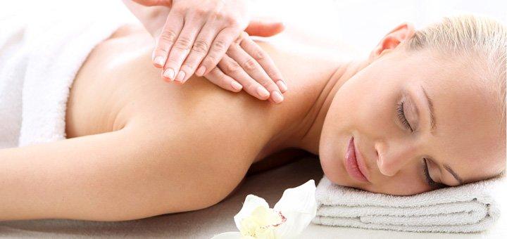 Скидка до 65% на лечебный массаж при головной боли, болях в спине, суставах в центре «Оберег»