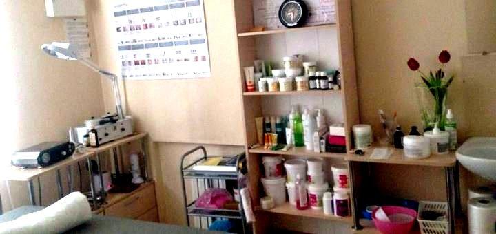 Скидка до 72% на прессотерапию с инфракрасной сауной в центре «Оберег»