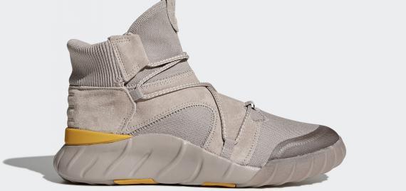Скидки до 50% на  мужскую, женскую спортивную одежду и обувь «Adidas»
