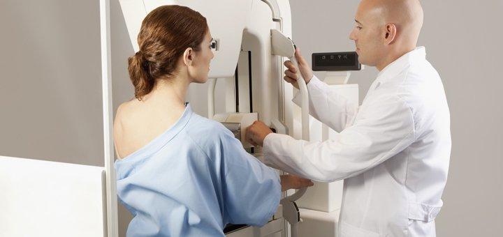 Комплексное обследование у гинеколога-маммолога в Центре женского здоровья