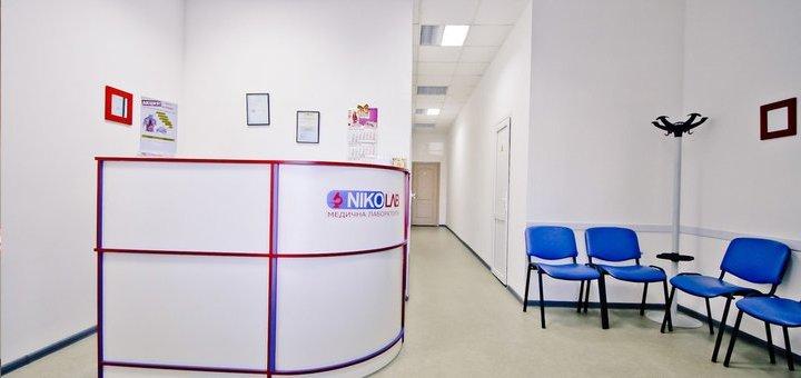 Диагностика и сдача анализов в диагностической лаборатории «Nikolab»