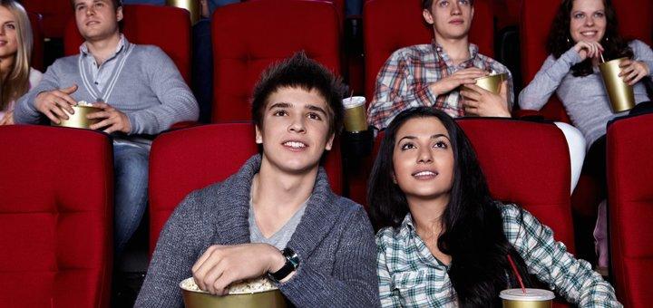 Билеты на любой фильм в любое время в кинотеатре «Кинопанорама»