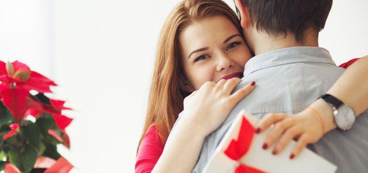 """Сюрпризы для влюбленных на День Святого Валентина """"Я дарю тебе возможность"""""""
