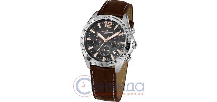 Купуй один годинник  - другий отримуй в подарунок!