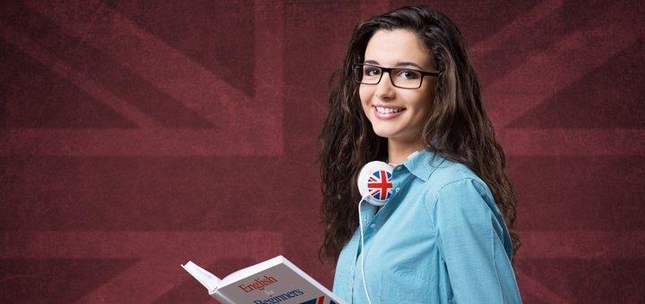 24 занятия интенсивного обучения английскому по базовому или бизнес-курсу в «English Time»