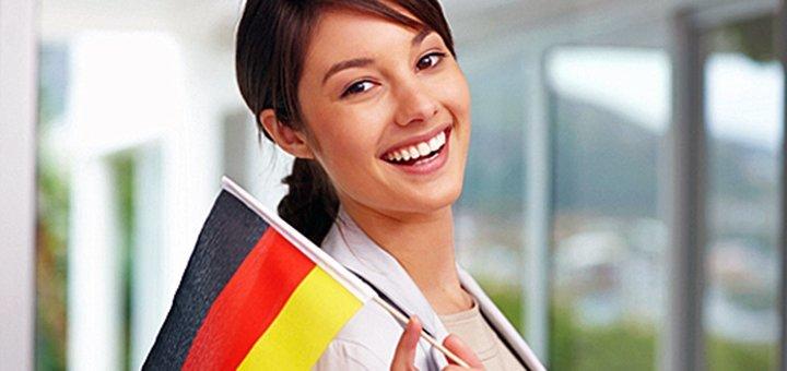 До 3 месяцев обучения немецкому языку по базовому курсу в центре «English Time»