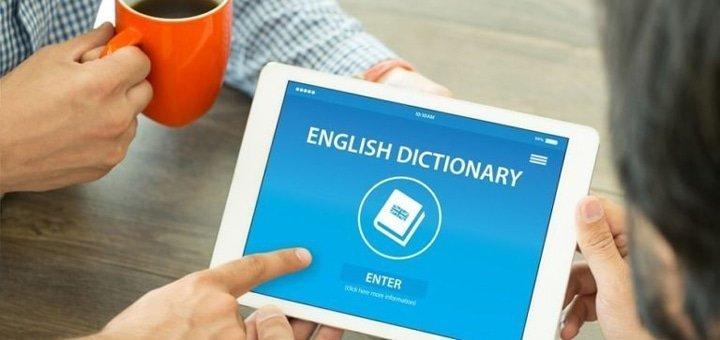 До 24 месяцев онлайн-изучения английского или немецкого языка от English15 и Deutschling.com