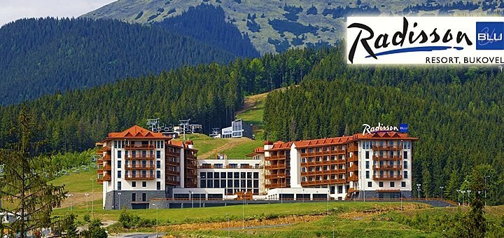 Лето в Карпатах! Скидка 15% или 20% на отдых в самом Family Friendly отеле Украины - Radisson Blu Resort 5* в Буковеле!