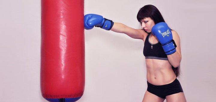 Скидка 30% на месячный абонемент по фитнесу и тай бо