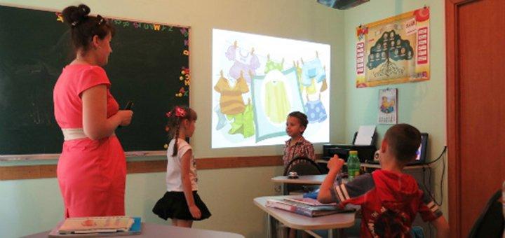 Скидка 50% на изучение английского языка для детей от студии «English School.ua»