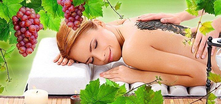 Скидка до 55% на Relax SPA-программы для тела в салоне «Bielita-Biтэкс»