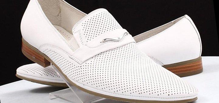 Скидка до 30% на мужскую обувь от «ShoesSALE.ua»