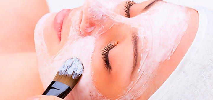 Скидка до 60% на пилинги лица на выбор в косметологическом кабинете Татьяны Бондарь