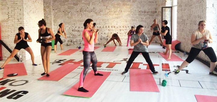 Скидка до 63% на высокоинтенсивный тренинг на сушку и рельеф для женщин в студии «HIITClub»