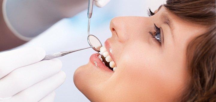 Скидка до 61% на профессиональное лазерное отбеливание зубов с фторированием в «Моя Клиника»
