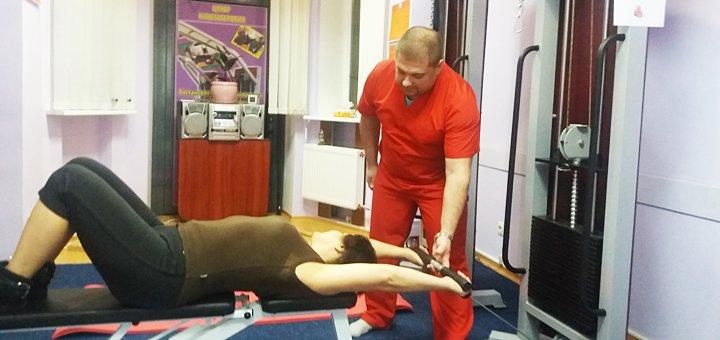 Лечение позвоночника с консультацией хирурга-кинезитерапевта в оздоровительном центре «Kinezio»