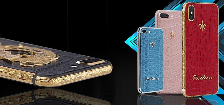 Скидка и бесплатная доставка на золотой iPhone 8/8 Plus и X в премиум-коже аллигатора и питона