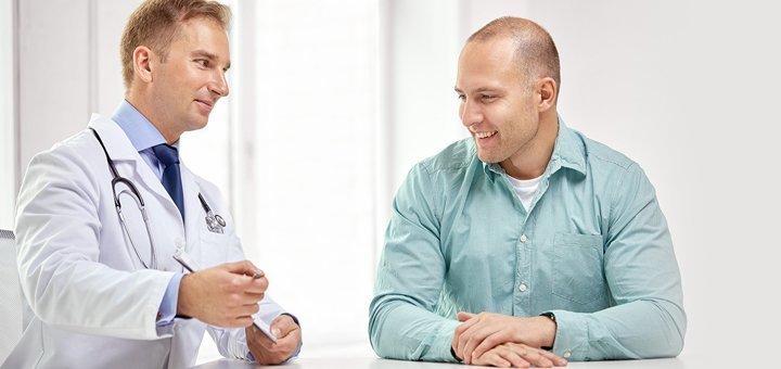 Комплексное обследование у проктолога в сети медицинских центров «Гармония Здоровья»