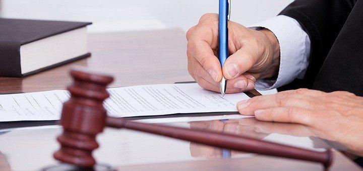 Скидка 50% на широкий спектр юридических услуг от адвоката Александра Солдаткина