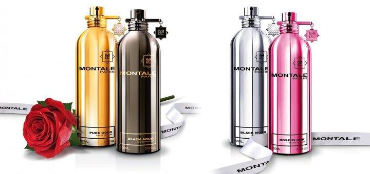 Эксклюзив! 1+1=4 на всю лицензионную парфюмерию в «Parfum City»