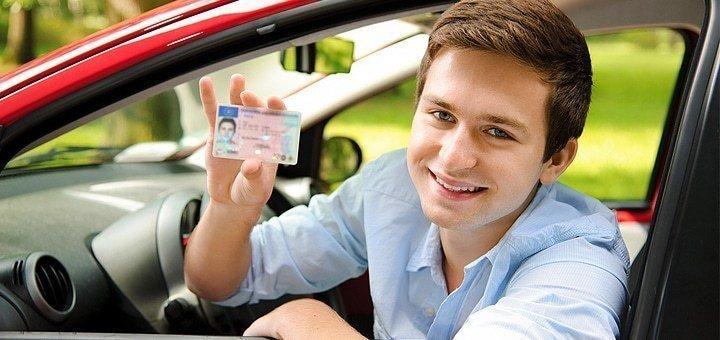 Скидка до 23% на полный теоретический и практический курс вождения в сети автошкол «Онега»