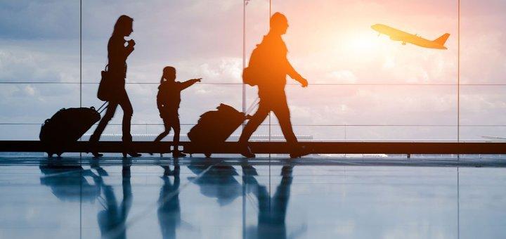 Оформляй тур - получи бесплатное такси в аэропорт от «Философия отдыха»