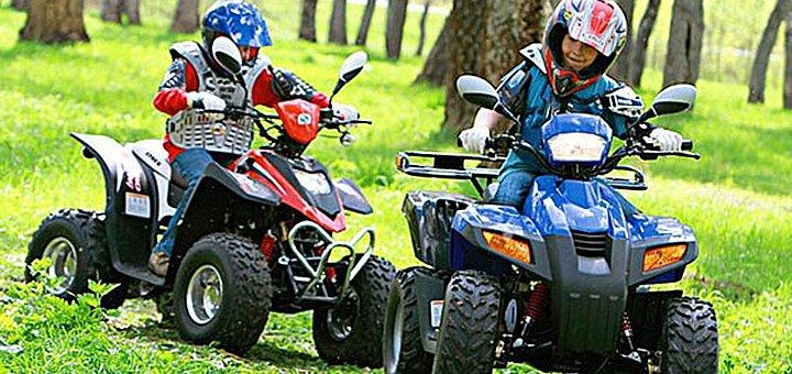 Скидка 50% на прокат детских квадроциклов или электрических самокатов от компании «Prokat nan»