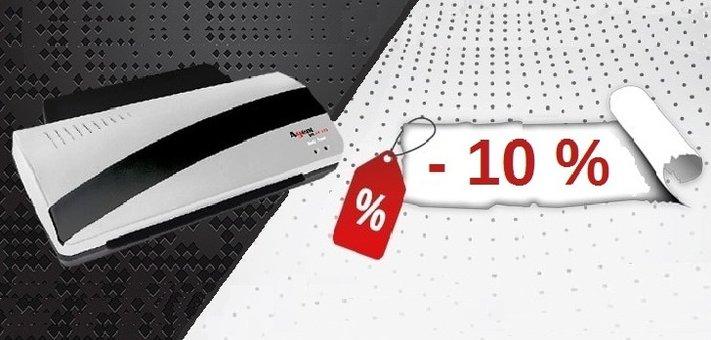 Скидка 10% на покупку ламинатора