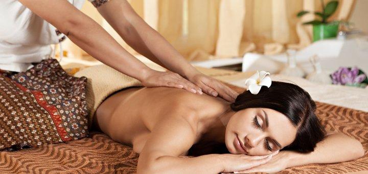 Тайский аромамассаж от салона красоты «Лєона»