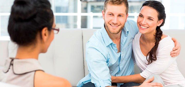 До 5 сеансов семейной или индивидуальной консультации в центре психологической помощи на Фучика