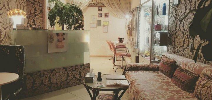 До 3 сеансов салицилового или можевельного пилинга лица в салоне красоты «Rоyal Spa Relax»