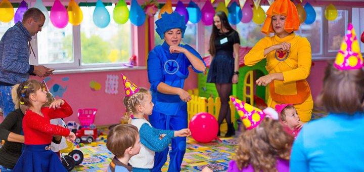 Посещение тематического детского праздника по воскресеньям в детском центре «Dream Park»