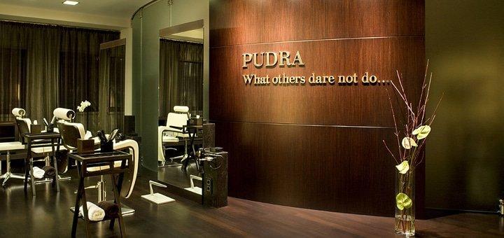 Подарочный сертификат в бутик-салоне премиум класса «Pudra»
