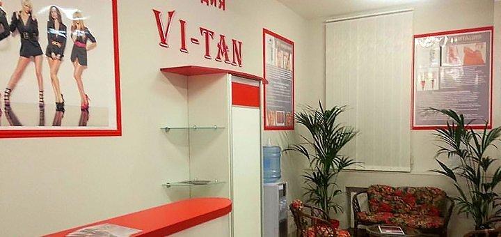 Шугаринг любой зоны в студии «Vi-Tan»