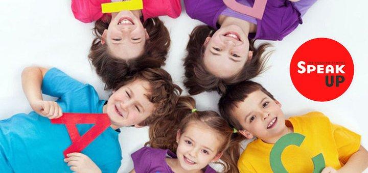 Английский для детей от сети школ «Speak Up»! Дарим интенсивный спецкурс за 1 грн!